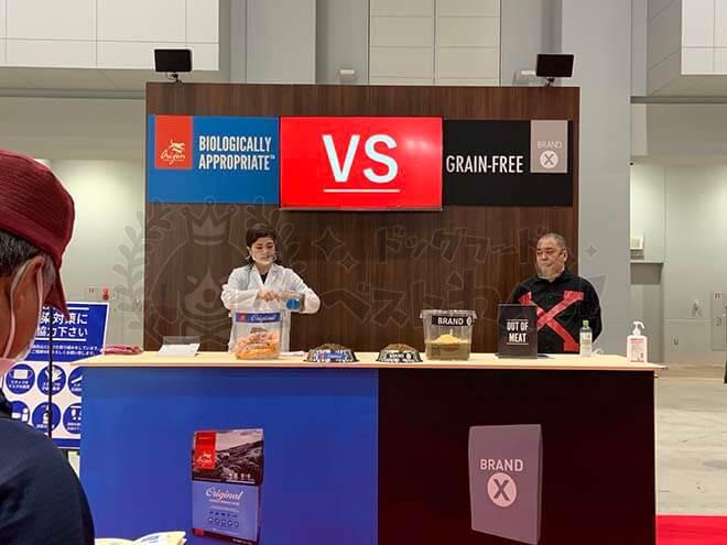 オリジンドッグフードと粗悪なドッグフードの原材料比較