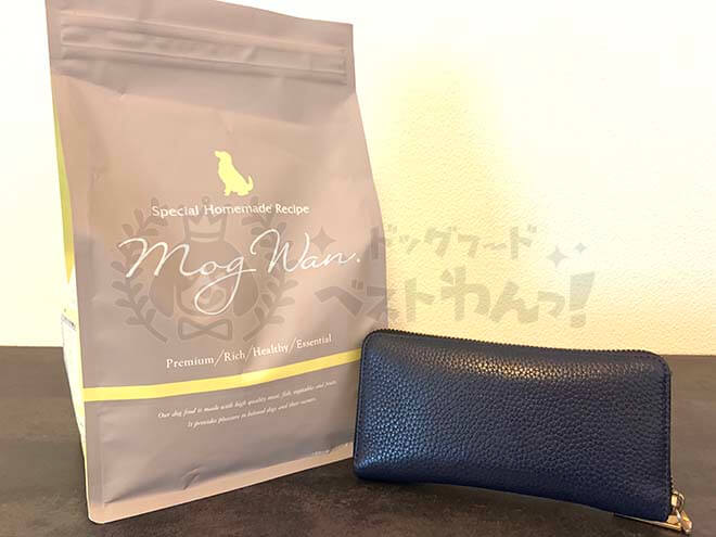 モグワンと財布の画像