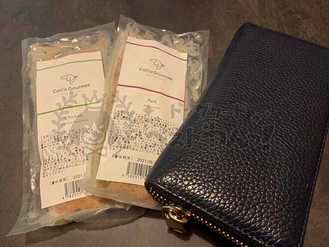 ココグルメと財布の画像