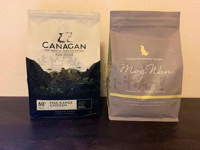 カナガンとモグワンの比較画像