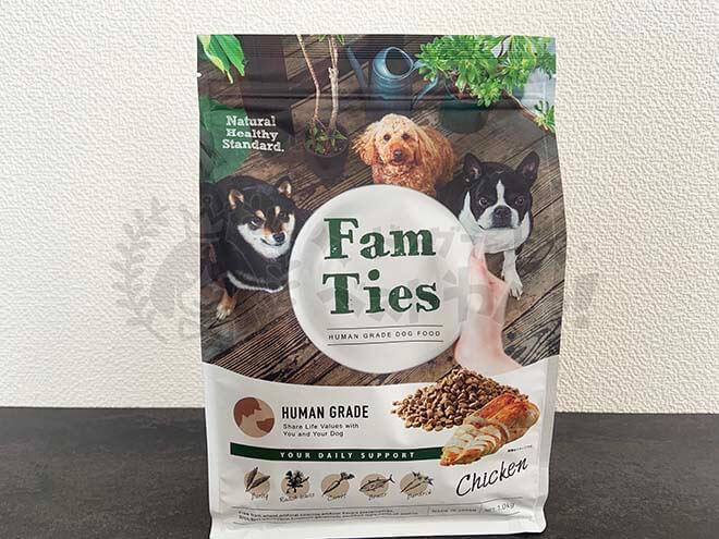 FamTies(ファムタイズ)のパッケージ