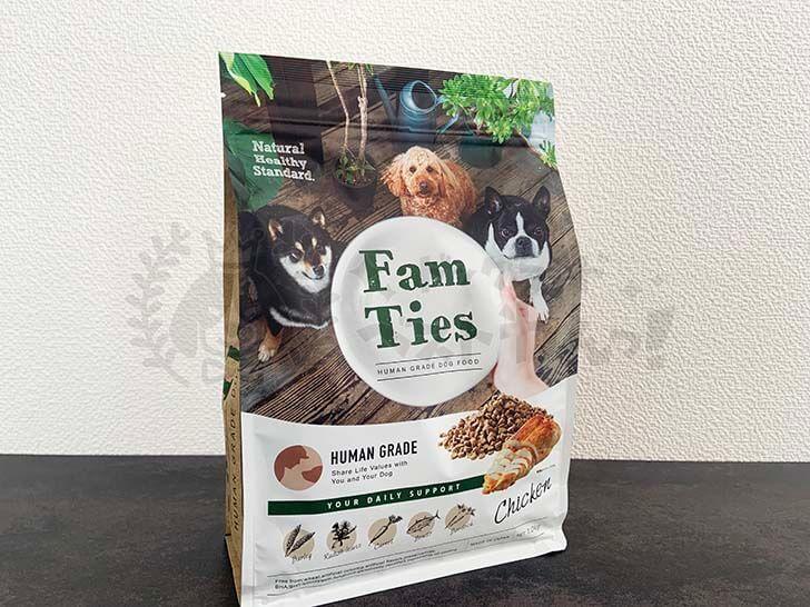 ファムタイズドッグフードの口コミ、評判をSNS、販売サイトで全調査!人間の私も食べて評価しました。