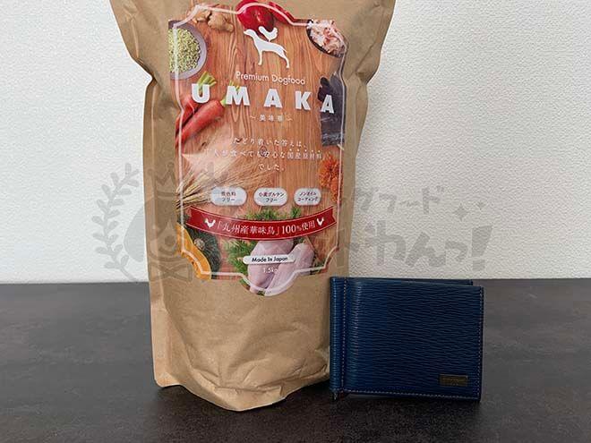 UMAKAドッグフードと財布の写真