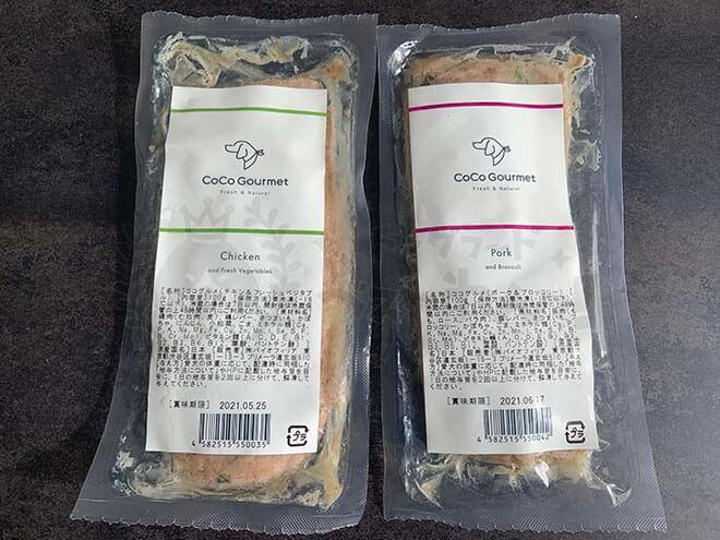 ココグルメドッグフードのパッケージ